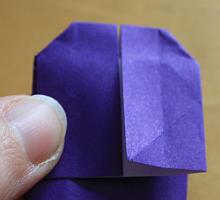 Origami-Herz-als Lesezeichen