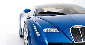 Bugatti Chiron von AUTOart – Exklusives Modellauto in 1:18